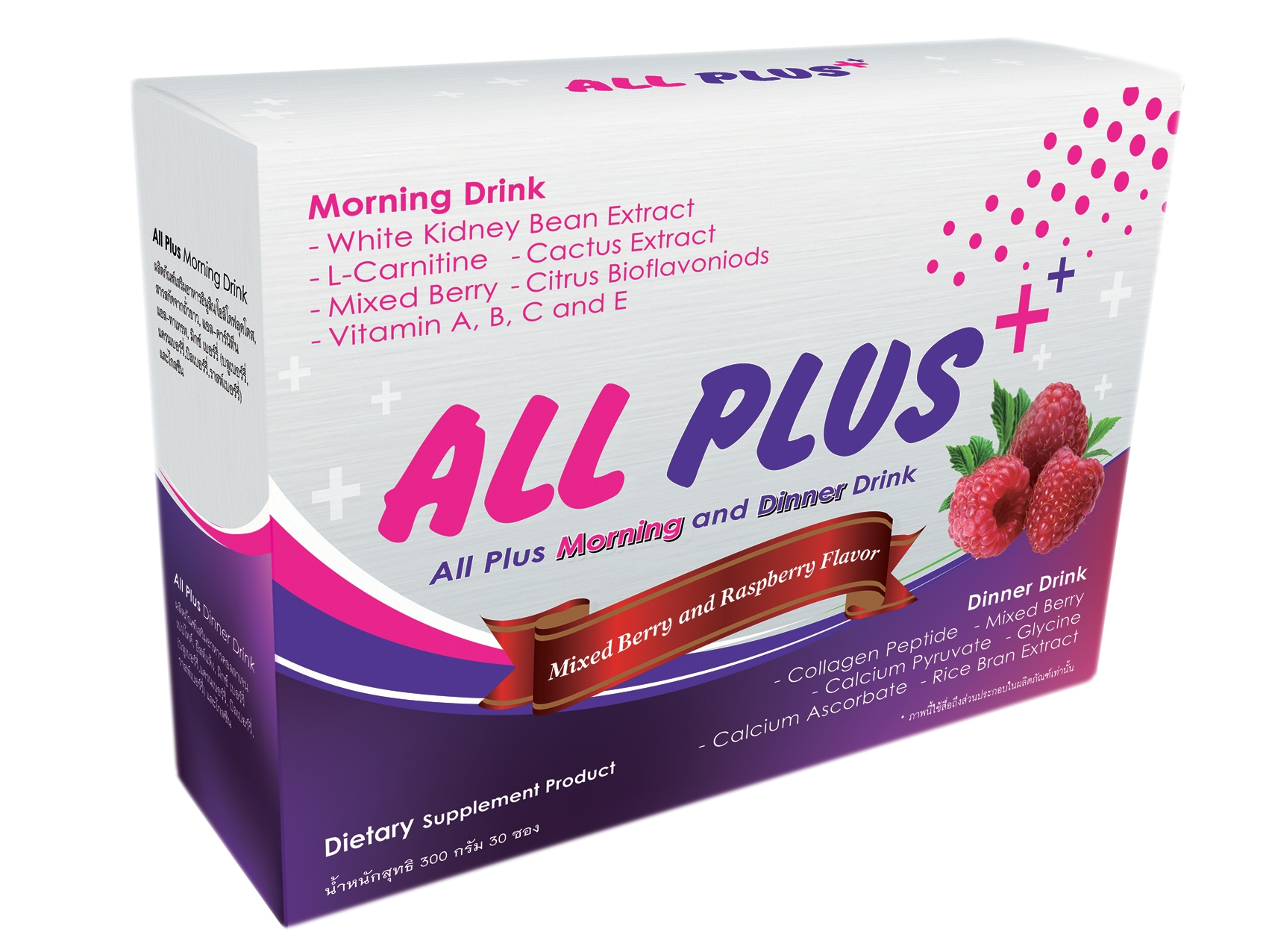 All plus morning and dinner drink ออลพลัสดริ้งค์