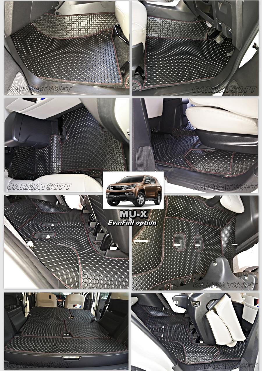 ยางปูพื้นรถยนต์mux