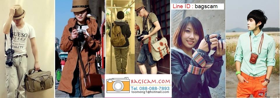 bagscam (กระเป๋ากล้อง)