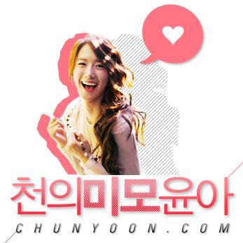 "CHUNYOON.COM 1st DVD ""Absoulute Yoona"""