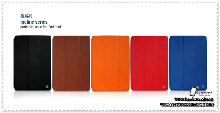 เคส iPad mini HOCO Incline series protective case