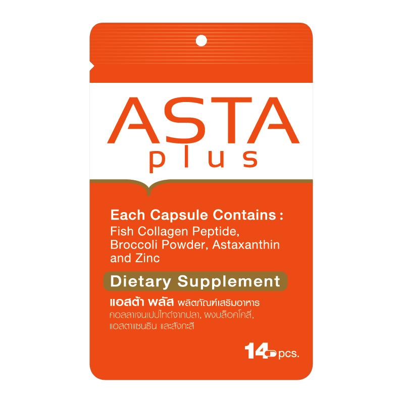 Asta Plus แอสต้าพลัส