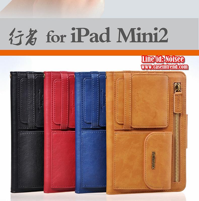 เคส iPad mini 1/2/3 - Remax Pedestrian Series