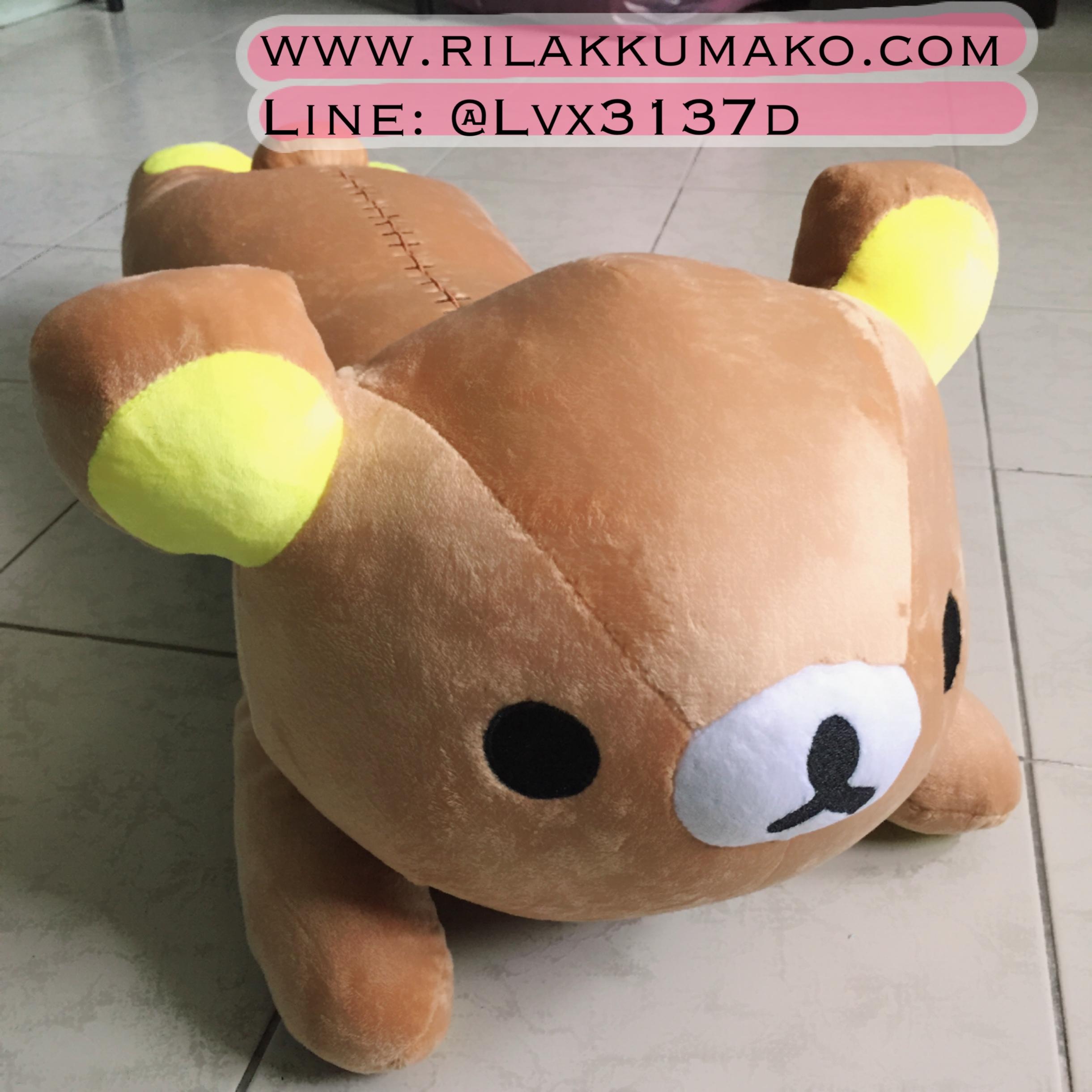 หมอนข้างหมีริลัคคุมะ ยาว 80ซม. ราคาถูก
