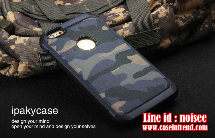 เคส iPhone 6/6S - Nxcase Soldier