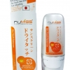 Numiss Dry Touch Sunscreen SPF50 PA+++ ผลิตภัณฑ์ครีมกันแดด สูตร 3-in-1: 'Dry Touch' (แห้งซึมง่าย), UV Protection (ปกป้องรังสียูวี) & Oil-free (ไม่อุดตัน) ที่ผ่านสุดยอดนวัตกรรม Encapsulation & Delivery System + Dry Touch Technologyและรวบรวมส่วนผสมคุณภาพสูง