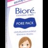 Biore Pore Pack (บิโอเร พอร์แพ็ค)