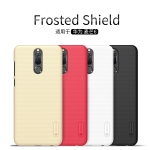 Nillkin Frosted Shield (Huawei Nova 2i)