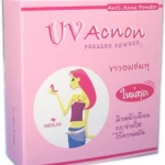 Meilin UV Acnon Pressed Powder เมลิน ยูวี แอค น้อน(ส่งฟรีEMS)