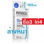 Physiogel Cleanser โฉมใหม่ -ขนาดใหม่- ฟิสิโอเจล คลีนเซอร์ ทำความสะอาดผิว # 150 ml. โฉมใหม่ เพิ่มปริมาณ 50% เซตซื้อ 3 ชิ้น แถม 1 ชิ้น เป็น 4 ชิ้น ราคา 930 .- นี้เป็นราคา รวม 4 ชิ้นแล้ว