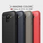 HYBRID Carbon TPU Case (Samsung Galaxy J6)