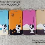 Dozo Flip Case (Samsung Galaxy J7 Pro)
