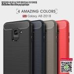 เคสกันกระแทก HYBRID Carbon TPU (Galaxy A8 2018)