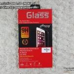 ฟิล์มกระจกนิรภัย 9H 2.5D (Nokia 3)