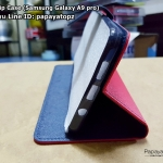 Diary Flip Case (Samsung Galaxy A9 Pro)
