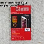 ฟิล์มกระจกนิรภัย 9H 2.5D (Nokia 5)