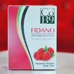 CoB9 Fidano Detoxify โคบี ไนน์ ไฟดาโนะ ดีท็อกซิฟาย