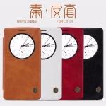 Nillkin Qin Leather Case (LG G4)
