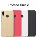 NILLKIN Frosted Shield (Huawei Nova 3e)