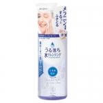 Bifesta BrightUp Cleansing Lotion 300 ml (ผิวกระจ่างใส)