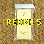 Bumper TPU โปร่งใส (Redmi 5 จอ 5.7 นิ้ว)