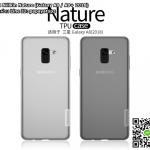 เคสใส Nillkin Nature TPU (Galaxy A8+ / A8 Plus 2018)