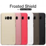 Nillkin Frosted Shield (Samsung Galaxy S8)