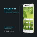 ฟิล์มกระจกนิรภัย 9H 2.5D NILLKIN (Huawei P10)