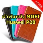 MOFI Leather Case (Huawei P20)
