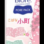 Biore Pore Pack Aroma (บิโอเร พอร์แพ็ค อโรมา)