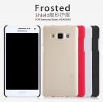 Nillkin Frosted Shield (Samsung Galaxy A5)