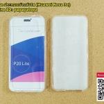 TPU Case โปร่งใสหน้าหลัง (Huawei Nova 3e)