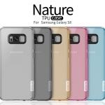 เคสใส Nillkin Nature TPU (Samsung Galaxy S8)