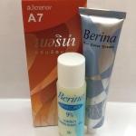 Berina - A7 สีน้ำตาลทอง