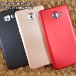 Hybrid TPU Case (Samsung Galaxy C9 Pro)