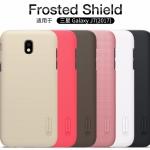 Nillkin Frosted Shield (Samsung Galaxy J7 Pro)