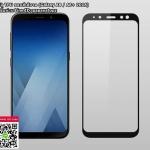 ฟิล์ม TPU ขอบสีเต็มจอ (Galaxy A8 2018)