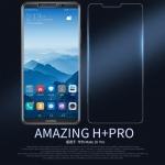 ฟิล์มกระจก NILLKIN Amazing H+ PRO (Huawei Mate 10 Pro)