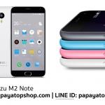 Meizu M3 Note Case