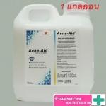 สบู่เหลว Acne-Aid gentle liquid cleanser ขนาด 1000 ml (แกลลอน) acne aid สีฟ้า สูตรอ่อนโยน acneaid
