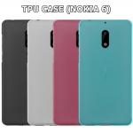 TPU Case (Nokia 6)