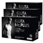 คุ้ม 3 กล่อง - ผิวขาวใสด้วย GLUTA Mc.PLUS ผลิตภัณฑ์เสริมอาหาร กลูต้า แม็คพลัส บรรจุ 20 เม็ด กลูต้า แม็คพลัส Gluta Mc Plus อาหารเสริมกลูต้าแม็คพลัส 3 กล่อง