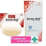 สบู่เหลว Acne-Aid liquid cleanser ขนาด 100 ml แพคคู่ กับสบู่ก้อน Acne-Aid ลดความมัน acneaid