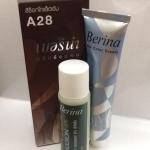 Berina -A28 สีช็อคโกแล็ตเข้ม
