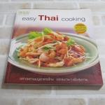 Easy Thai cooking กองบรรณาธิการนิตยสาร Health & Cuisine