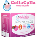 บำรุงผิว ด้วย CollaColla Collagen Complex Plus 6,000 - คอลลาคอลล่า คอลลาเจน คอมเพล็กซ์ พลัส