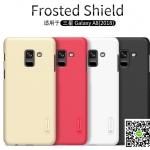 Nillkin Frosted Shield (Galaxy A8+ / A8 Plus 2018)