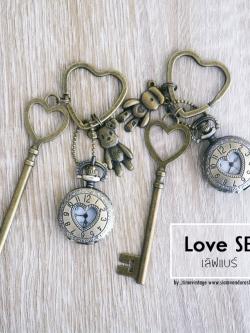 พวงกุญแจนาฬิกา LOVE BEAR ของขวัญสำหรับคู่จิ้นให้แฟน พี่หมี-น้องหมี