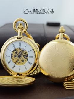 นาฬิกาพกฝาทึบกลไกไขลาน Classic Luxury Copper Art ทำจากทองแดงแท้