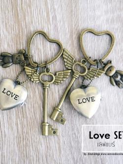 พวงกุญแจนาฬิกาเซทคู่รัก LOVE U FOREVER เซทคู่